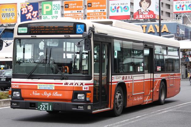 東武バス 5048号車