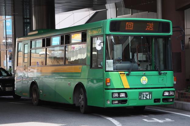 けんちゃんバス 大宮200か1241