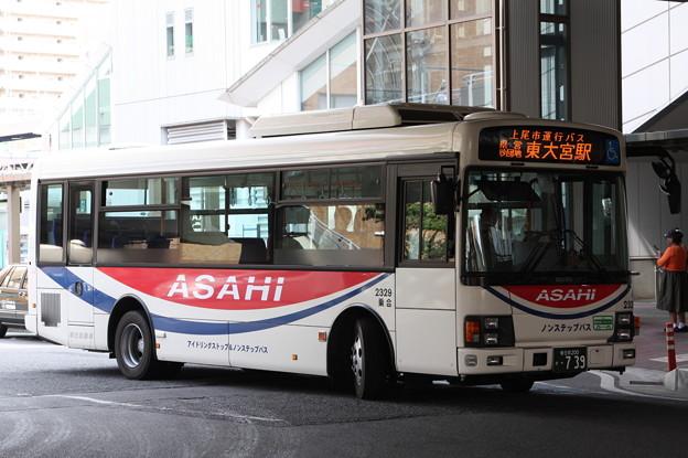 朝日バス 2329号車