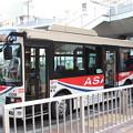 Photos: 朝日バス 2329号車
