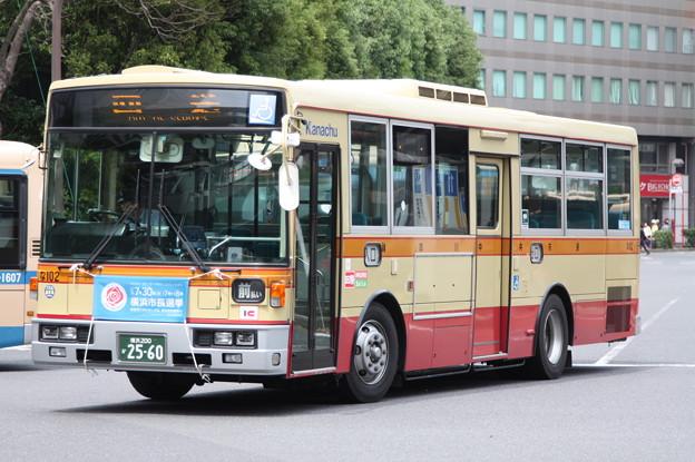 神奈川中央交通 な107号車
