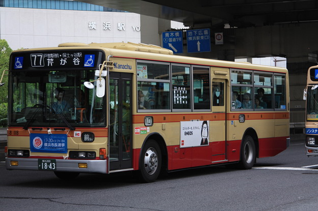 神奈川中央交通 お118号車