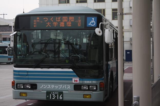 関東鉄道 9364TC