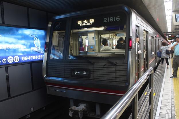 大阪市営地下鉄御堂筋線 21系21616F