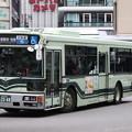 Photos: 京都市営バス 2048号車