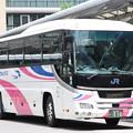 Photos: 西日本JRバス 647-3920