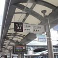 Photos: 京都駅烏丸口 バスのりば