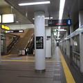 Photos: ニュートラム南港ポートタウン線 コスモスクエア駅 ホーム