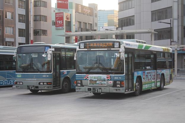 関東鉄道 2080MK・1822TC