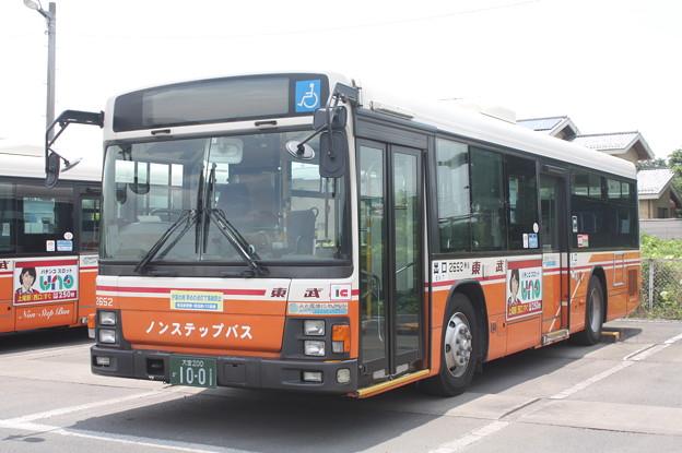 東武バス 2652号車