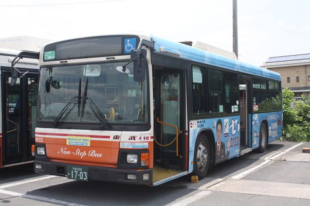 東武バス 9933号車
