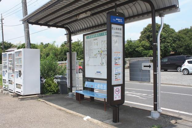東武バスウエスト 西上尾車庫 バス停