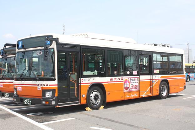 東武バス 新型ブルーリボン 5171号車
