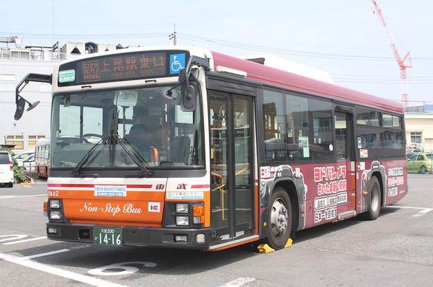 東武バス 9842号車 「ヨドバシカメラさいたま新都心駅前」ラッピング