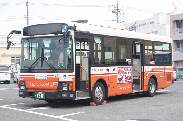東武バス 2836号車