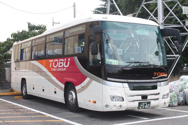 東武バス 5153号車