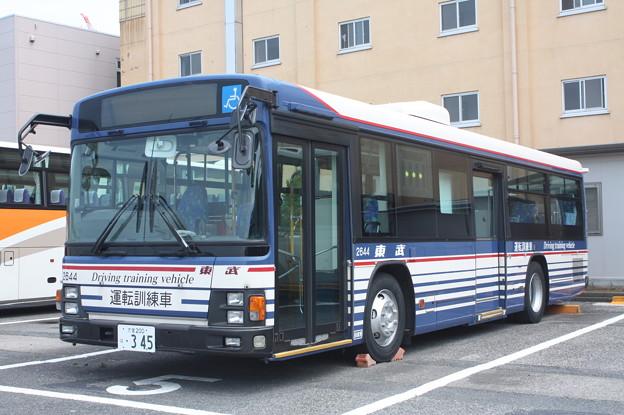 東武バス 2644号車 運転訓練車