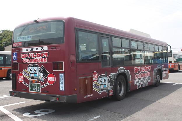 東武バス 9842号車 「ヨドバシカメラさいたま新都心駅前」ラッピング 後部