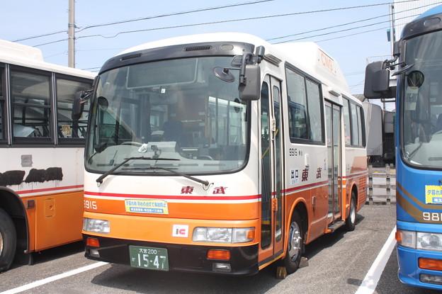 東武バス 9915号車