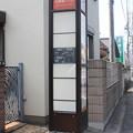 Photos: 東武バスウエスト バス停 白樺通り入口