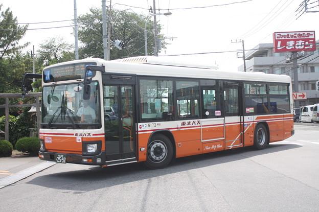 東武バス 新型ブルーリボン 5173号車