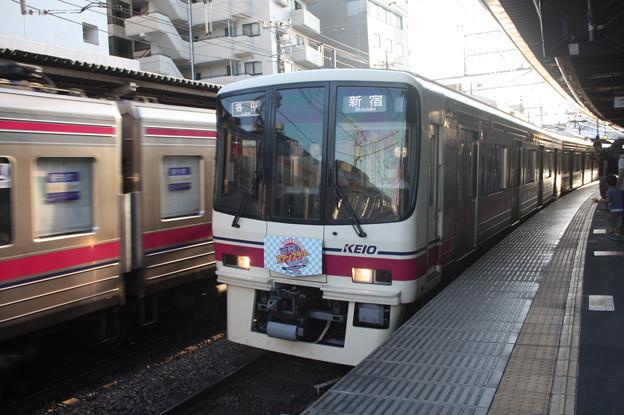 Photos: 京王8000系8764F 「京王電車スタンプラリー」ヘッドマーク