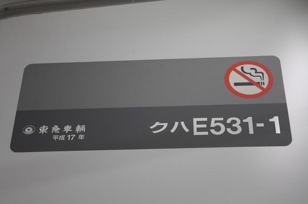 クハE531-1 車番表記 内