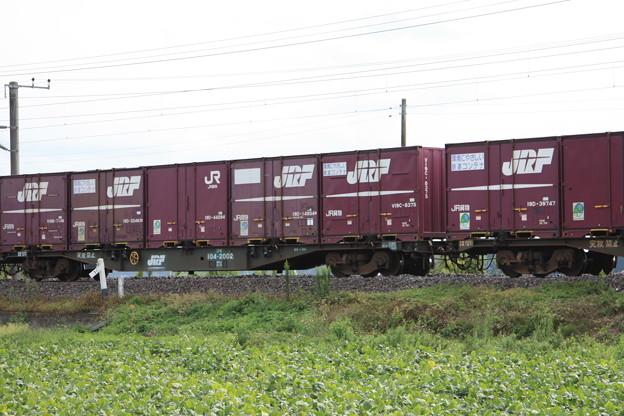 コキ104‐2002