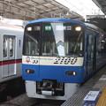 写真: 京急2100形2133F「ブルースカイトレイン」 (1)
