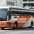 東京空港交通 362-51150R2