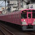 西武池袋線 9000系9001F ピンク塗装