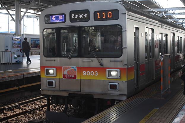 東急大井町線 9000系9003F