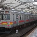 東急大井町線 9000系9004F