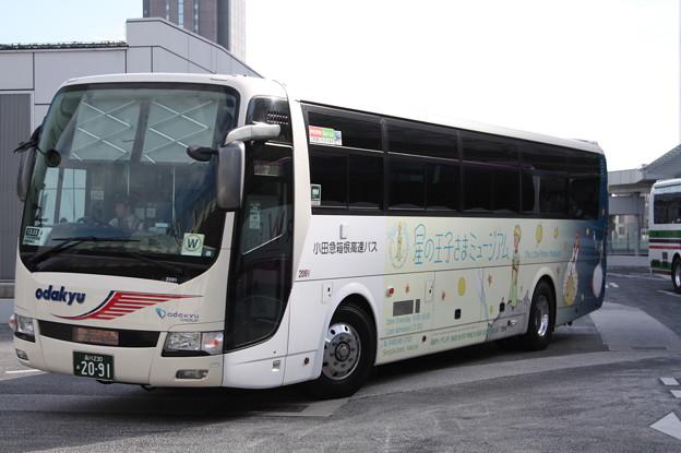 小田急箱根高速バス 2091号車