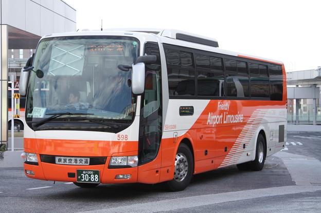 東京空港交通 598-61242M96
