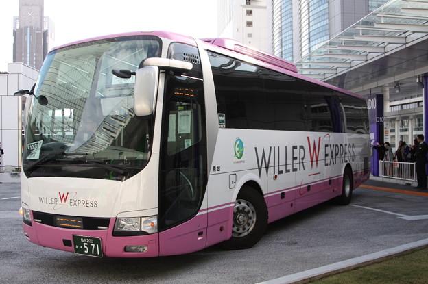 ウィーラエクスプレス 仙台200か571