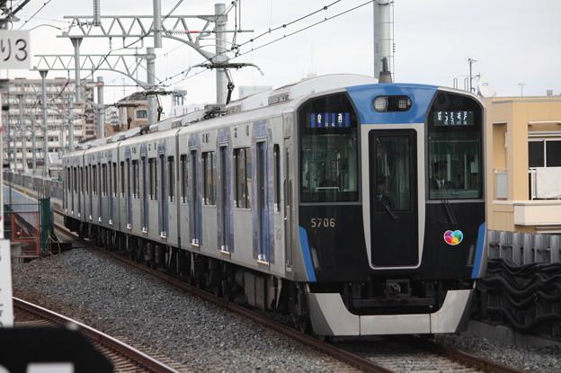 阪神本線 5700系5705F 普通 高速神戸 行