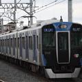 Photos: 阪神本線 5700系5701F 普通 高速神戸 行