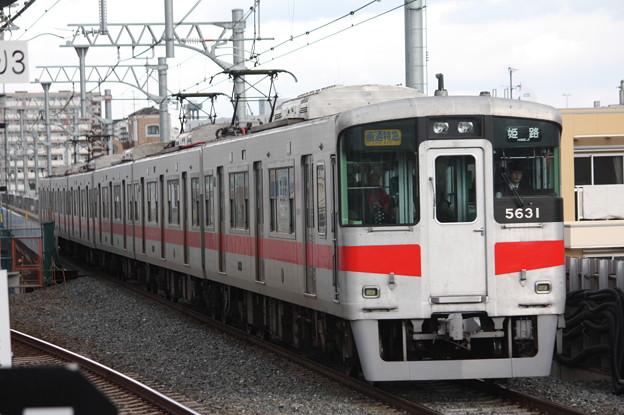 山陽5000系5631F 直通特急 山陽姫路 行