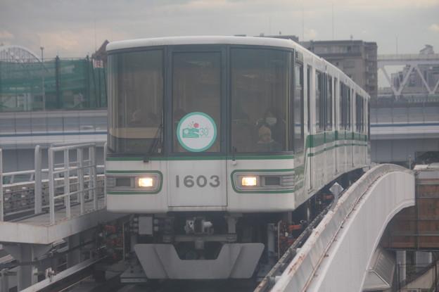 神戸新交通六甲ライナー 1000形1103F 「六甲アイランド30周年」ヘッドマーク付き