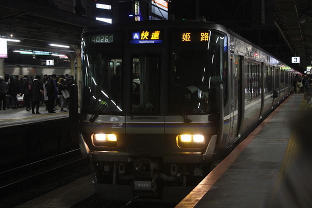 JR神戸線 223系2000番台J1編成 快速 姫路 行