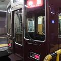 Photos: 阪急神戸線 7000系7008F 特急 阪急梅田 行