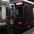 Photos: 阪急神戸線 7000系7022F 「初詣ヘッドマーク2018」付き 通勤特急 阪急梅田 行