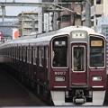 阪急宝塚線 9000系9007F 急行 阪急梅田 行