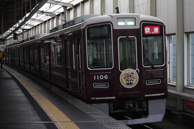 阪急宝塚線 1000系1006F 「宝」ヘッドマーク付き 回送