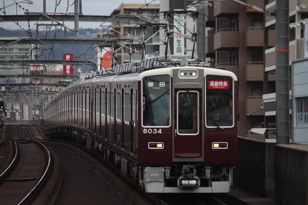 阪急宝塚線 8000系8034F 通勤特急 阪急梅田 行