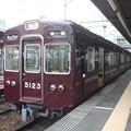 Photos: 阪急宝塚線 5100系5123F 普通 雲雀丘花屋敷 行