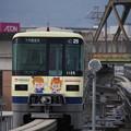 Photos: 大阪モノレール 1000系1125F 大阪空港 行
