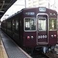阪急伊丹線 3000系3050F 普通 阪急伊丹 行