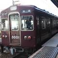 阪急伊丹線 3000系3001F 普通 阪急伊丹 行